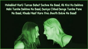 Funny Hindi Comedy Shero Shayari Images Photo Pics Download