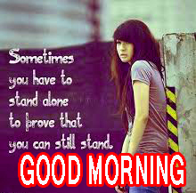 Good Morning Beautiful Quotes Images Pictures Pics HD Download