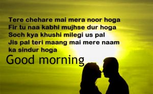 Love shayari in hindi Good Morning Images Photo Wallpaper HD Download