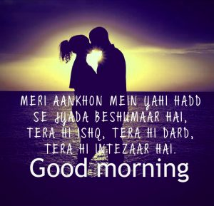 Love shayari in hindi Good Morning Images Wallpaper Pics HD Download