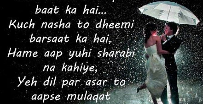 English Shayari Images