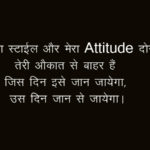 Whatsapp DP Images pics Pictures for boy attitude hd download- व्हाट्सप्प डप