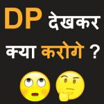 Whatsapp DP Images