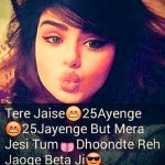 Stylsih Girls Whatsapp DP Images Download In HD
