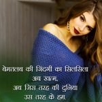 Attitude Hindi Images For Whatsapp