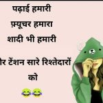 Best Quality Hindi Attitude Images Pics Download