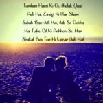 New Best English Shayari Images Download