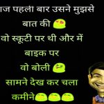 Funny Whatsapp DP Pics Images Free Download