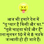 Free New Funny Whatsapp DP Pics Download