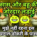 Free Funny Whatsapp DP Pics Download