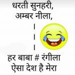 Free In hd Funny Whatsapp DP Images Download