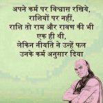Free Hindi Motivational Quotes Pictures