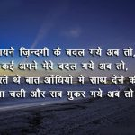 Hindi Motivational Quotes Pictures Download