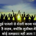 Hindi Motivational Quotes Pictutes