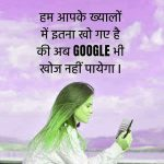 Hindi Motivational Quotes Wallpaper for Whatsapp