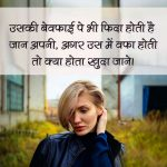 New Top Hindi Motivational Quotes Images Download