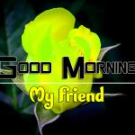 Free New Beautiful Good Morning Wishes Photo Download