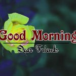 Sweet HD Good Morning Wishes Pics Download