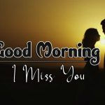 couple good morning images pics for hd