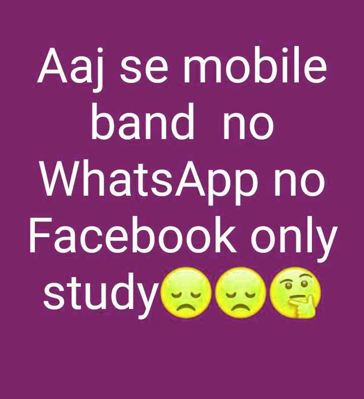 Best Exam Time Whatsapp DP Images Free